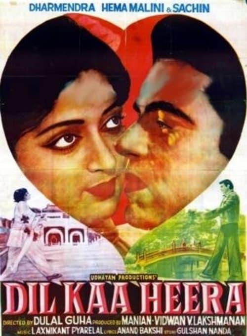 Dil Kaa Heera (1979)