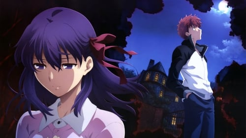 Fate/Stay Night Movie: Heaven's Feel – I. Presage Flower (HDL) (Mega)
