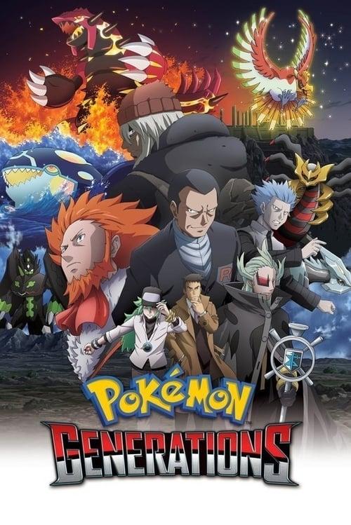 Pokémon Generations-Azwaad Movie Database