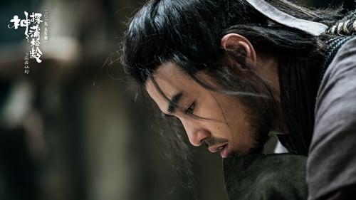 Đại Chiến Âm Dương – The Knight of Shadows: Between Yin and Yang