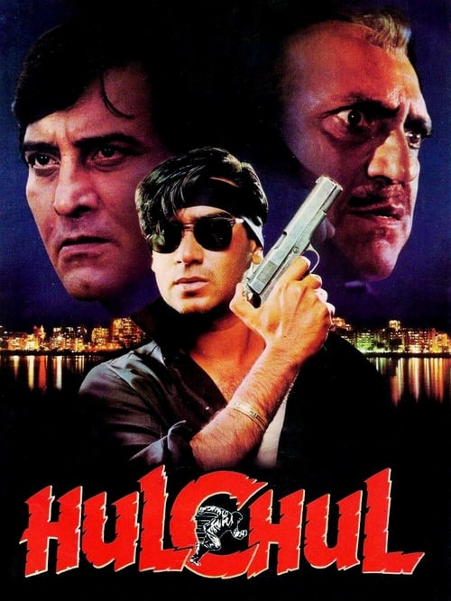 Hulchul film en streaming