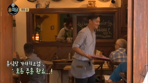 Youn's Kitchen: Season 2 – Épisode Episode 10