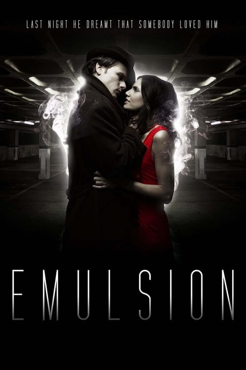 فيلم Emulsion خالية تماما