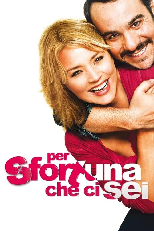 Per sfortuna che ci sei (2011)