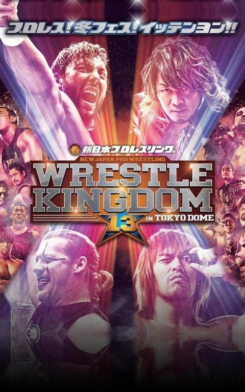 NJPW Wrestle Kingdom 13