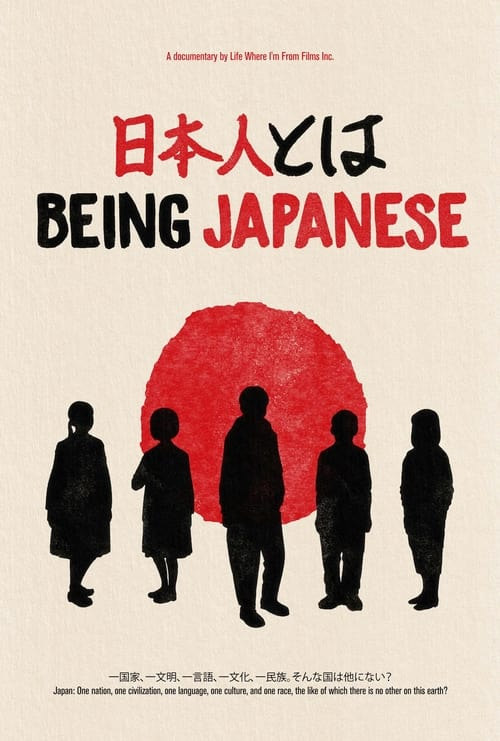 Being Japanese