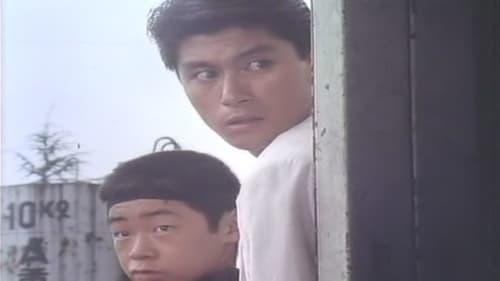 The Mobile Cop Jiban 1989 Streaming Online: Kidou Keiji Jiban – Episode Episode 31