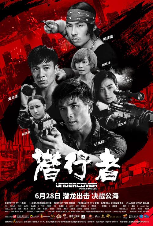 Sledujte Film Love and Treason V Dobré Kvalitě Hd 1080p