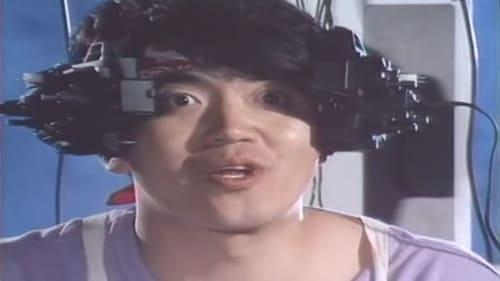 The Mobile Cop Jiban 1989 Streaming Online: Kidou Keiji Jiban – Episode Episode 23