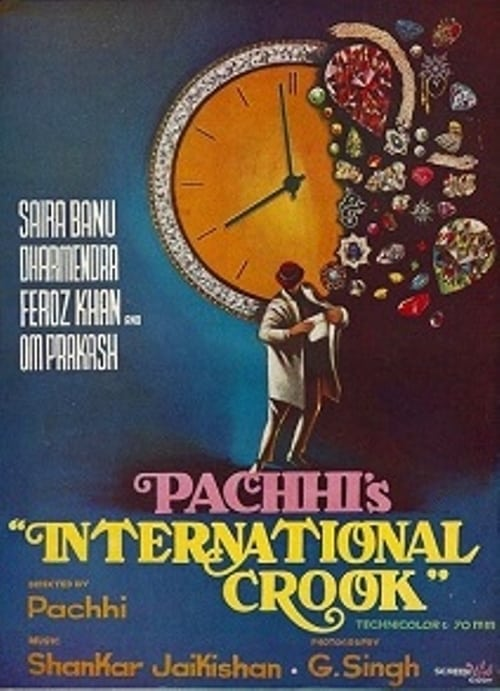 International Crook (1974)