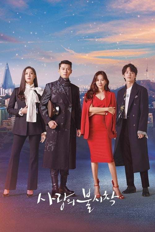 Nonton Drama Korea Crash Landing on You (2019)