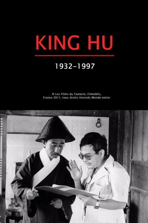 Assistir Filme King Hu: 1932-1997 Grátis