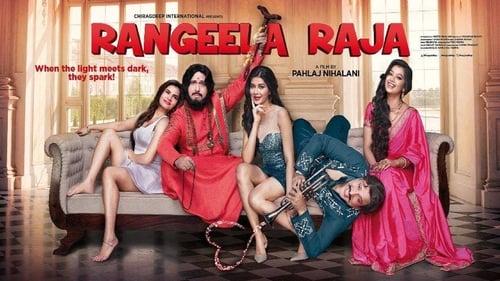 Rangeela Raja 2019 Hindi Movie