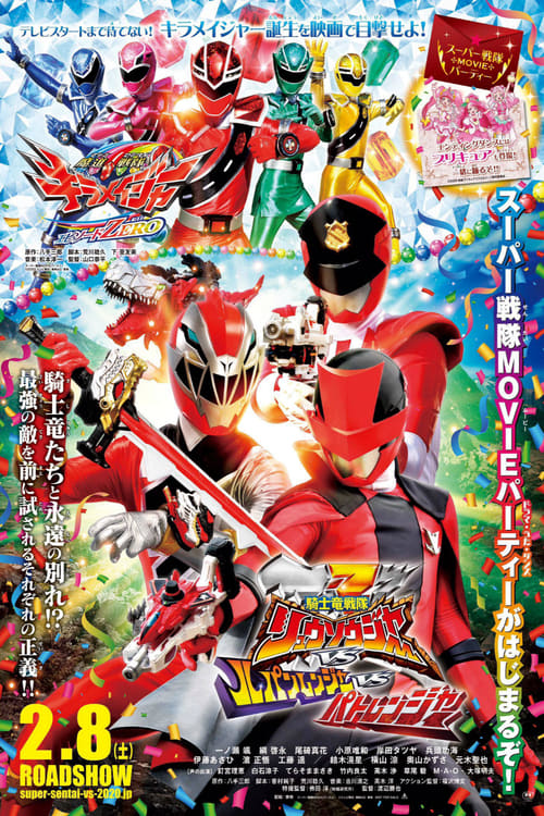 Watch Mashin Sentai Kiramager: Episode ZERO Online Pinterest