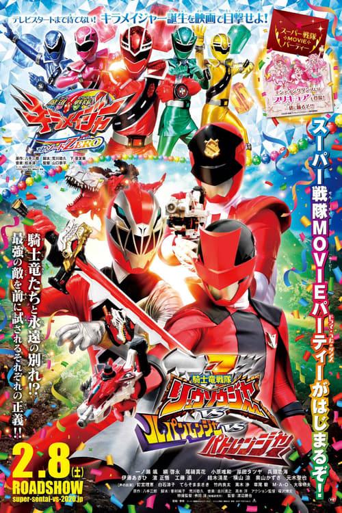 Watch Mashin Sentai Kiramager: Episode ZERO Online HBO 2017 Online - Facebook
