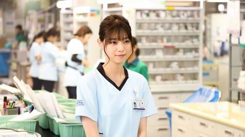 Unsung Cinderella: Midori, The Hospital Pharmacist (2020)