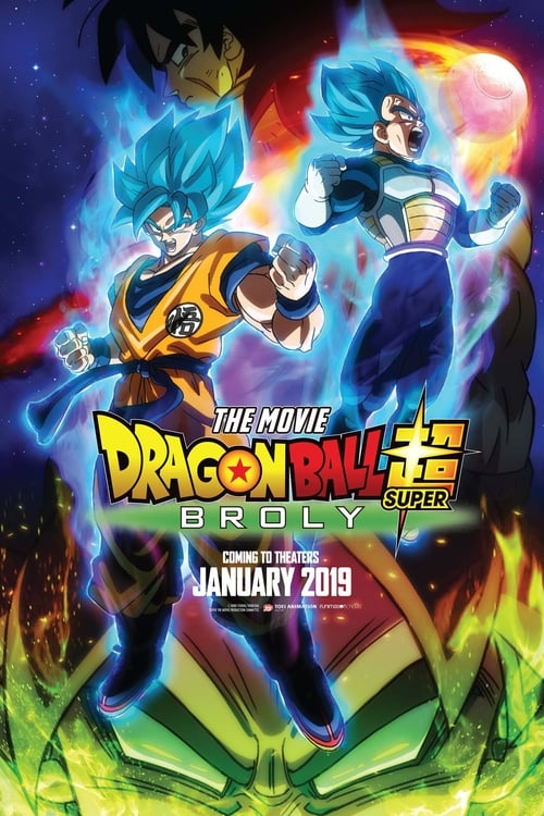Poster. Dragon Ball Super: Broly (2019)
