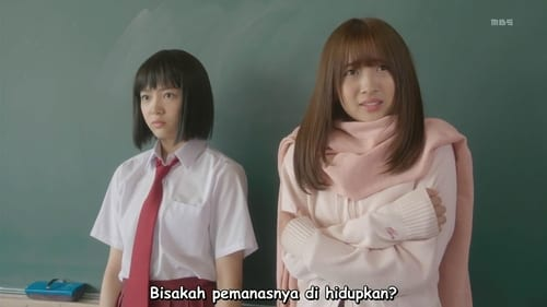 Saki Achiga-hen episode of side-A (2018) Subtitle Indonesia