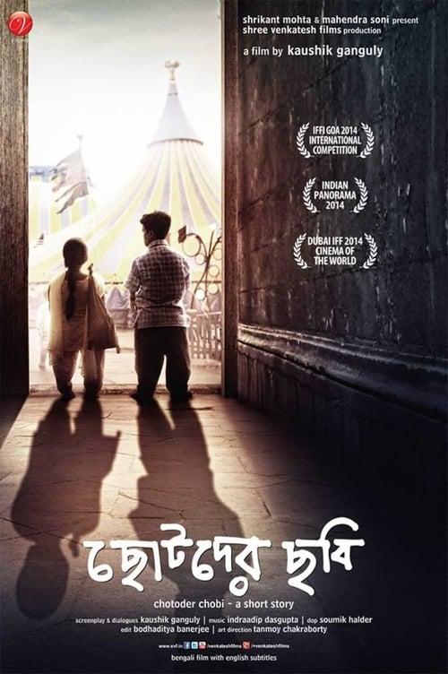 A Short Story ( Chotoder Chobi )
