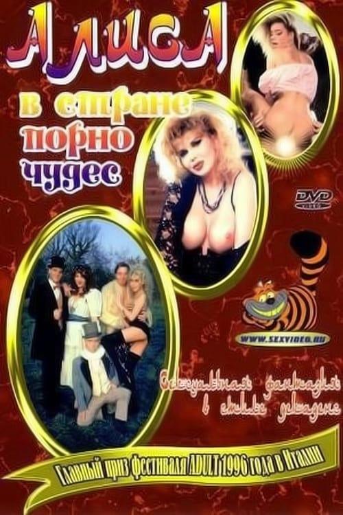 Порно фильм алиса в стране чудес, стринги на секс девушки порно фото