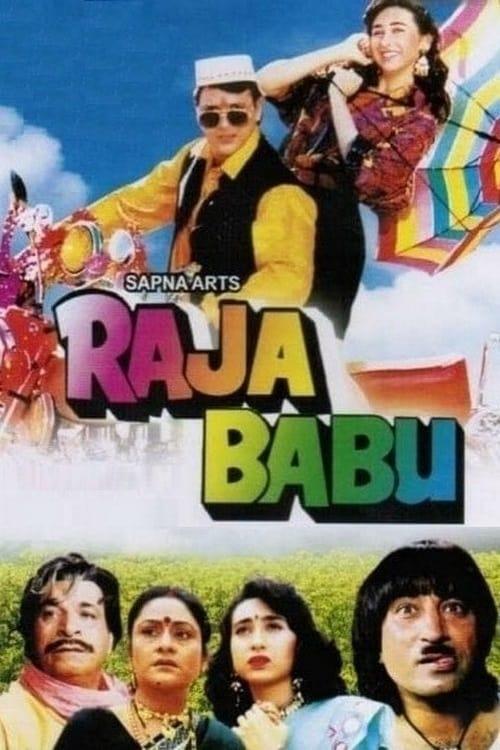 Raja Babu Affiche de film