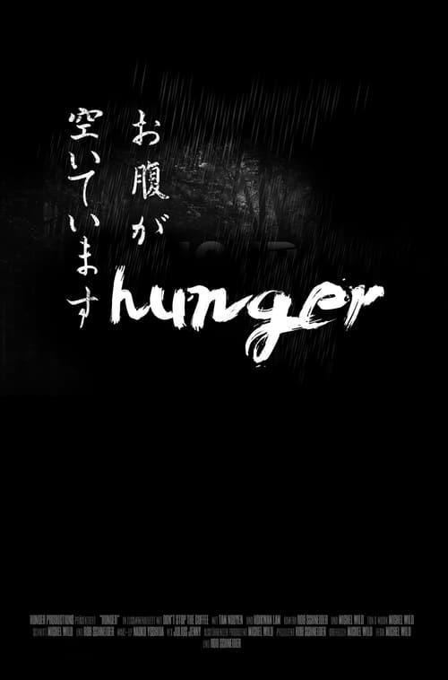 Hunger (1970)