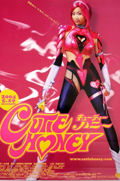 [FR] Cutie Honey (2004) streaming openload