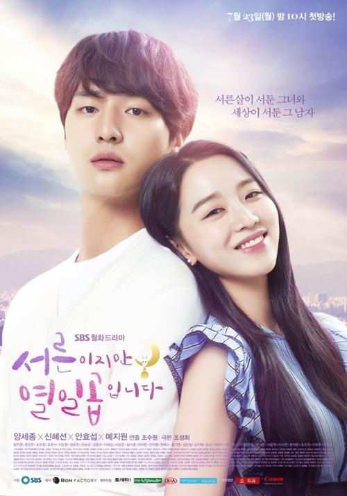 Nonton Drama Korea Thirty But Seventeen (Still 17) (2018)