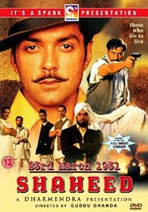 23rd March 1931: Shaheed film en streaming