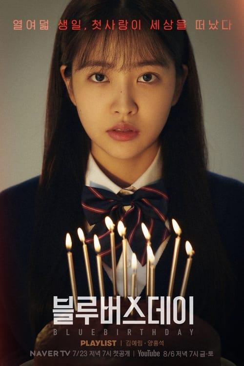 Nonton Drama Korea Blue Birthday (2021)