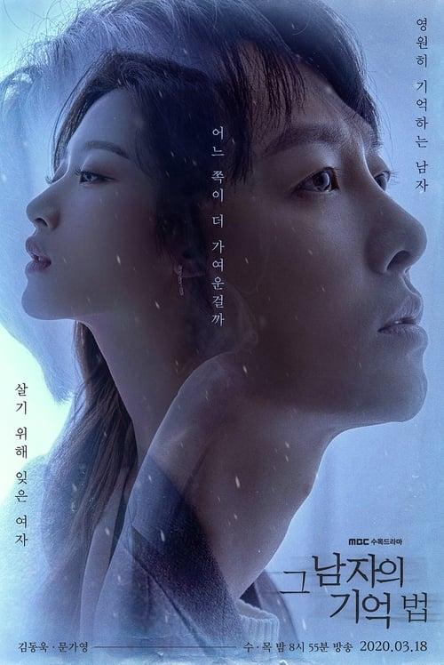 Nonton Drama Korea Find Me in Your Memory (2020)