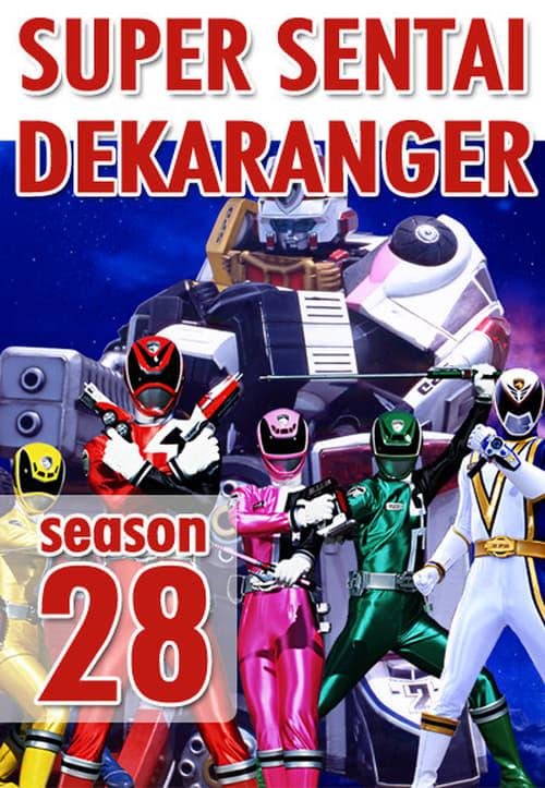 Super Sentai: Tokusou Sentai Dekaranger