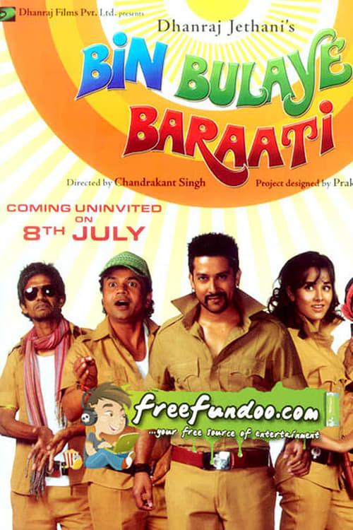 Bin Bulaye Baraati film en streaming