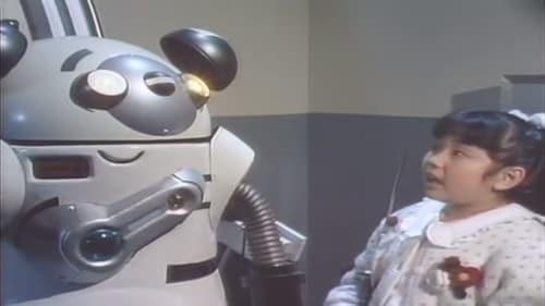 The Mobile Cop Jiban 1989 Streaming Online: Kidou Keiji Jiban – Episode Episode 5