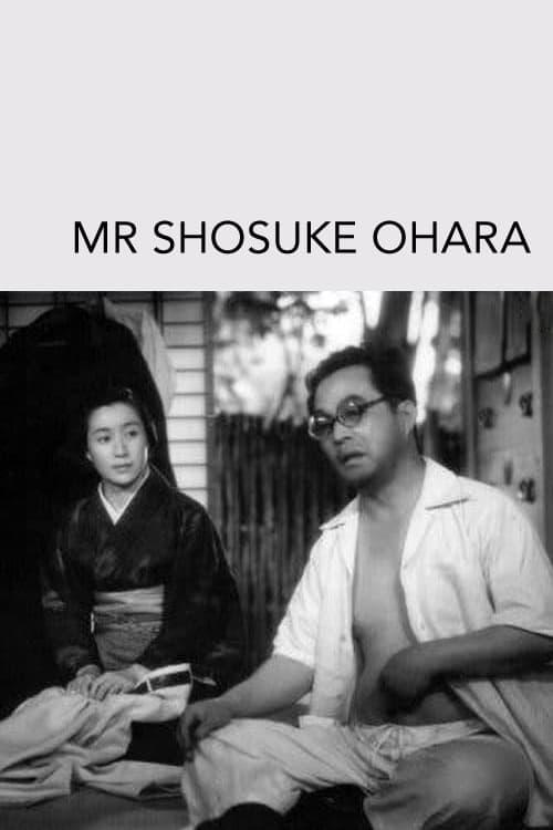 Film Ansehen Ohara Shôsuke-san Voll Synchronisiert