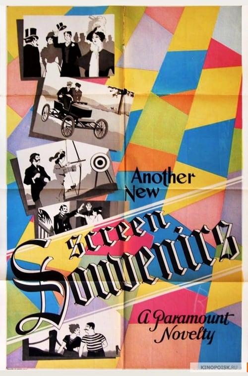 Screen Souvenirs (1932)