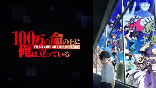 100-man no Inochi no Ue ni Ore wa Tatteiru Episode 9