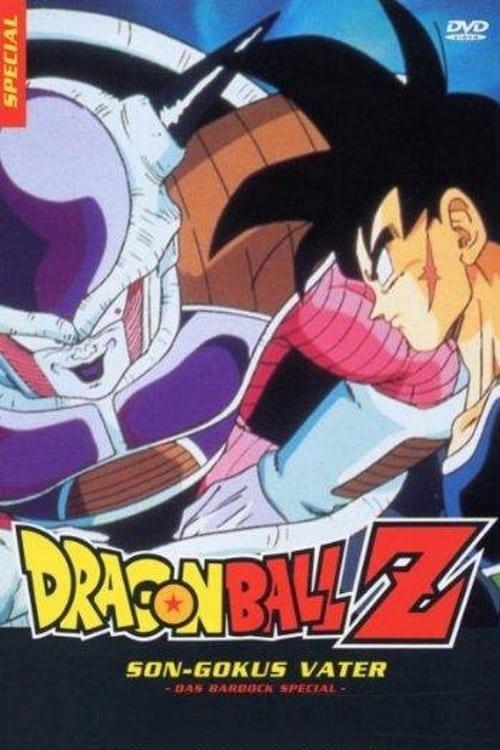 Dragonball Z Special: Son-Gokus Vater - Das Bardock Special - Animation / 2021 / ab 12 Jahre