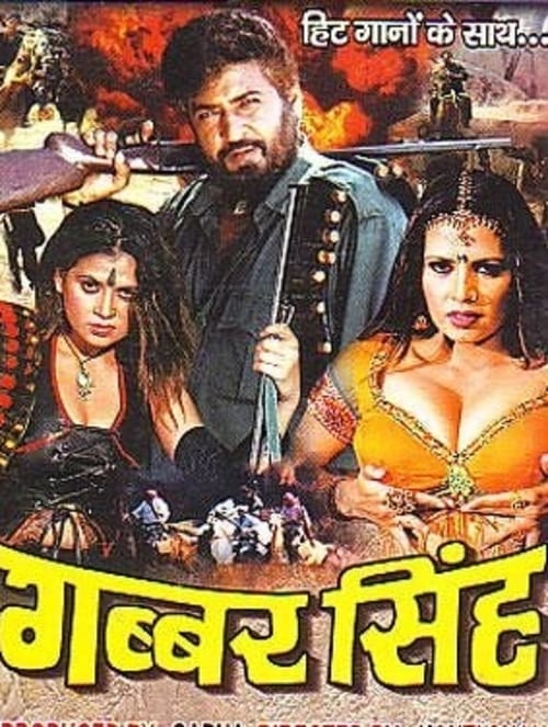 Gabbar Singh (1969)