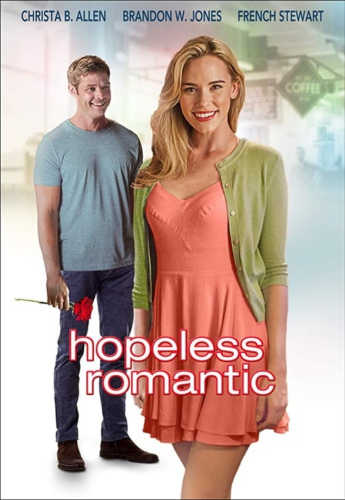 Безнадежден романтик