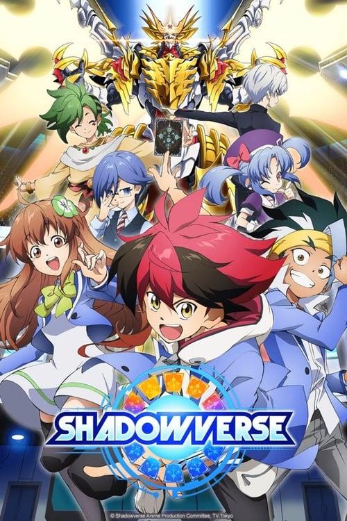 Shadowverse-Azwaad Movie Database
