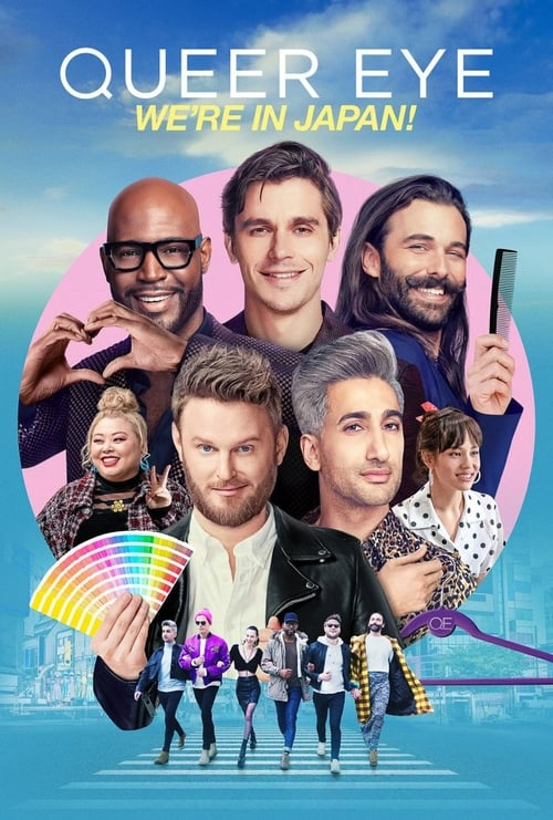 Banner of Queer Eye: We're in Japan!
