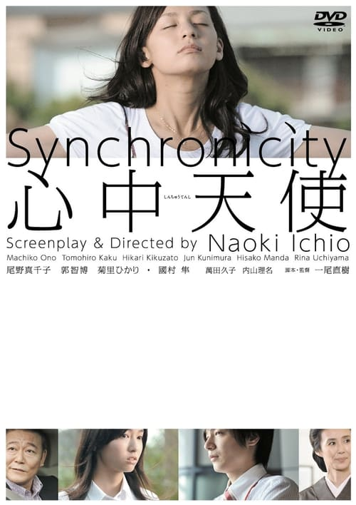 Synchronicity (2011)