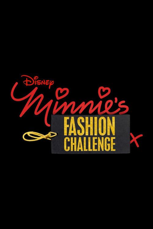 Minnie's Fashion Challenge (2015)
