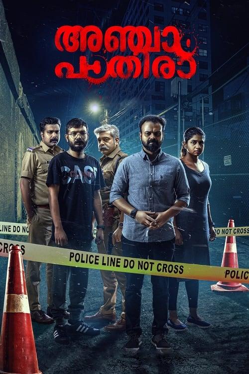 Streaming Anjaam Pathiraa (2020) Movie Free Online