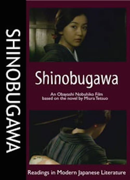 Film Shinobugawa Gratuit En Ligne
