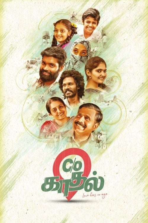 Watch Care Of Kaadhal Online Rollingstone