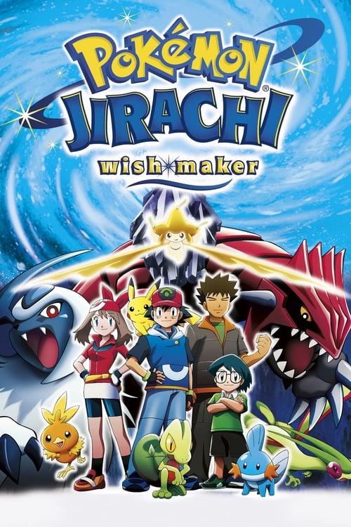 Pokémon: Jirachi Wish Maker (2003) Poster