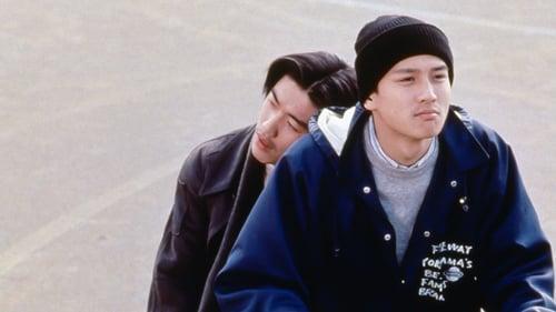 مشاهدة فيلم 1996Kids Return مترجم أون لاين بجودة عالية