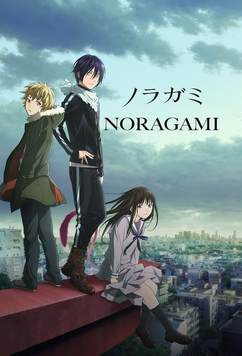 Noragami-Azwaad Movie Database